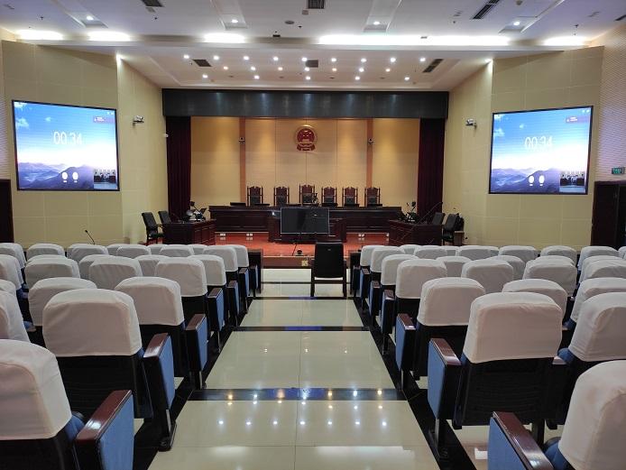 法院多功能审判厅