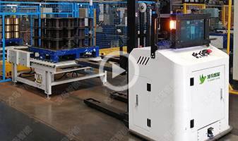 亚洲最大钢帘线厂,整体自动化产线集成应用方案,3吨搬运式叉车AGV,代替人工+叉车传统作业模式,空满轮上下料自动搬运