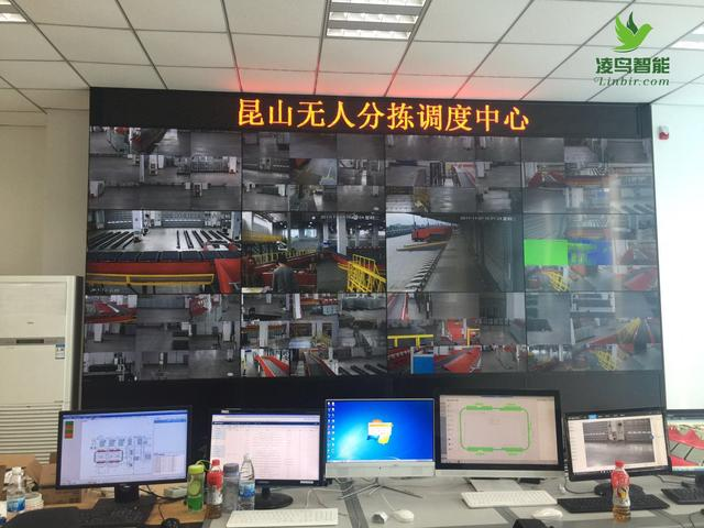 京东昆山无人分拣中心,凌鸟智能又一次推进了无人仓的前进;京东无人仓最先亮相到上海,上海无人仓对整个物流领域而言都具有里程碑意义。