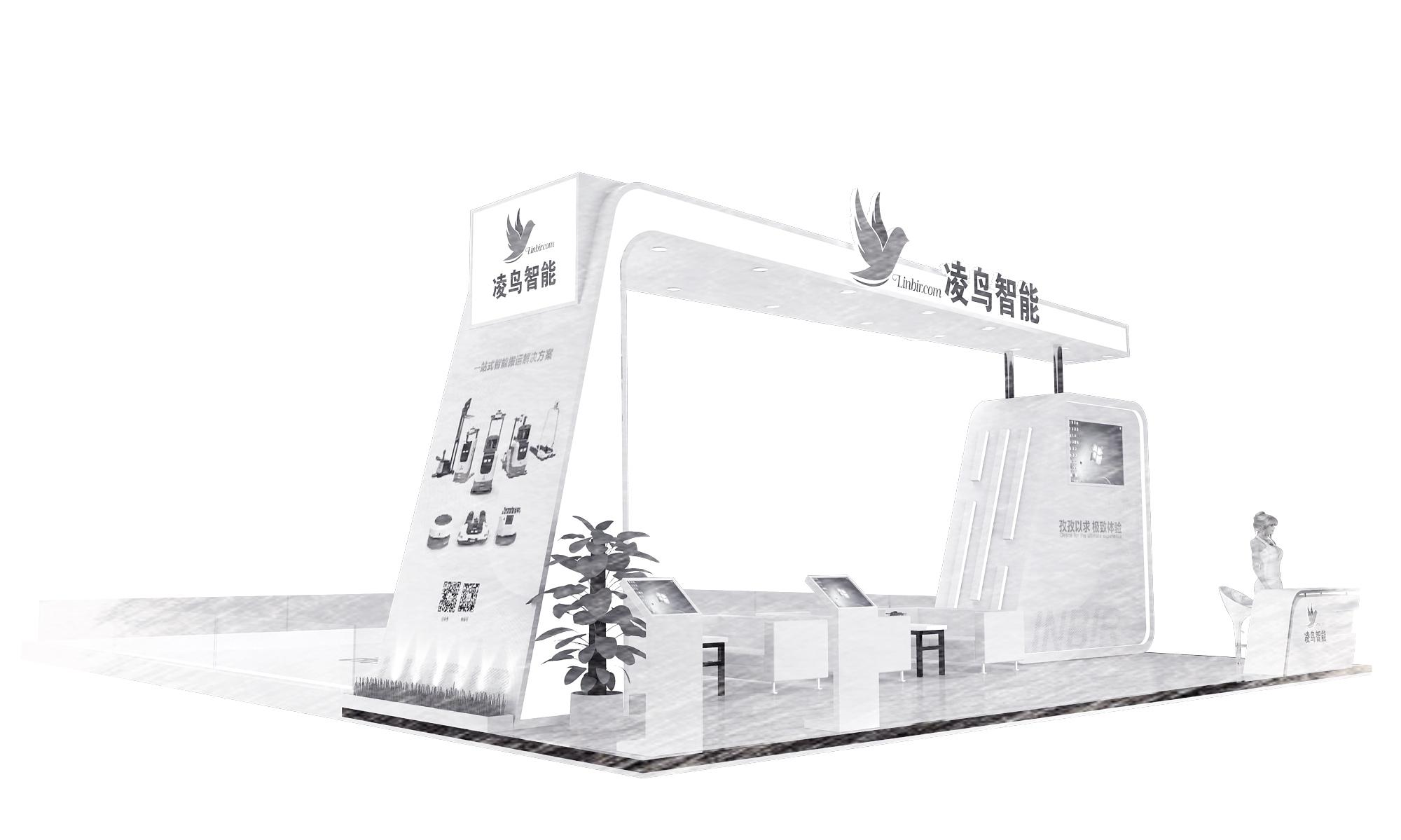 您有一份凌鸟智能发来2020 CeMAT ASIA 亚洲国际物流展览会邀请函;2020 CEMAT ASIA亚洲物流展览会 1、展会名称:亚洲国际物流技术与运输系统展览会 2、展会时间:2020年11月3日-11月6日 3、展会地点:上海新国际博览中心(上海市浦东新区龙阳路2345号)更多凌鸟智能AGV小车2020亚洲物流展信息  11月3日-6日我们不见不散