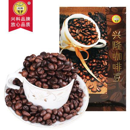 传统兴隆咖啡豆225g/袋