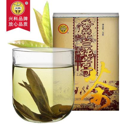 香草兰纯苦丁茶25g-盒.jpg