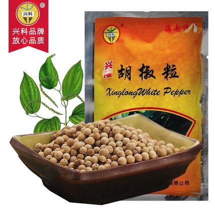 白胡椒粒50g/袋