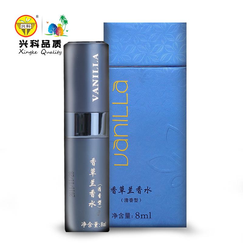 香草兰香水8ml·清香型/支