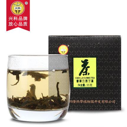 特级香草兰苦丁茶35g/盒