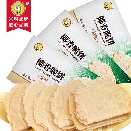 椰香脆饼90g/盒