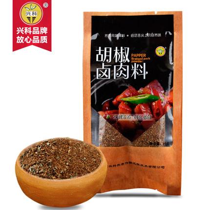 胡椒卤肉料45g/袋
