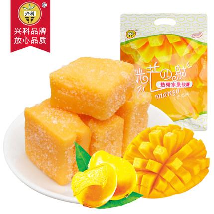 芒果软糖230g/袋