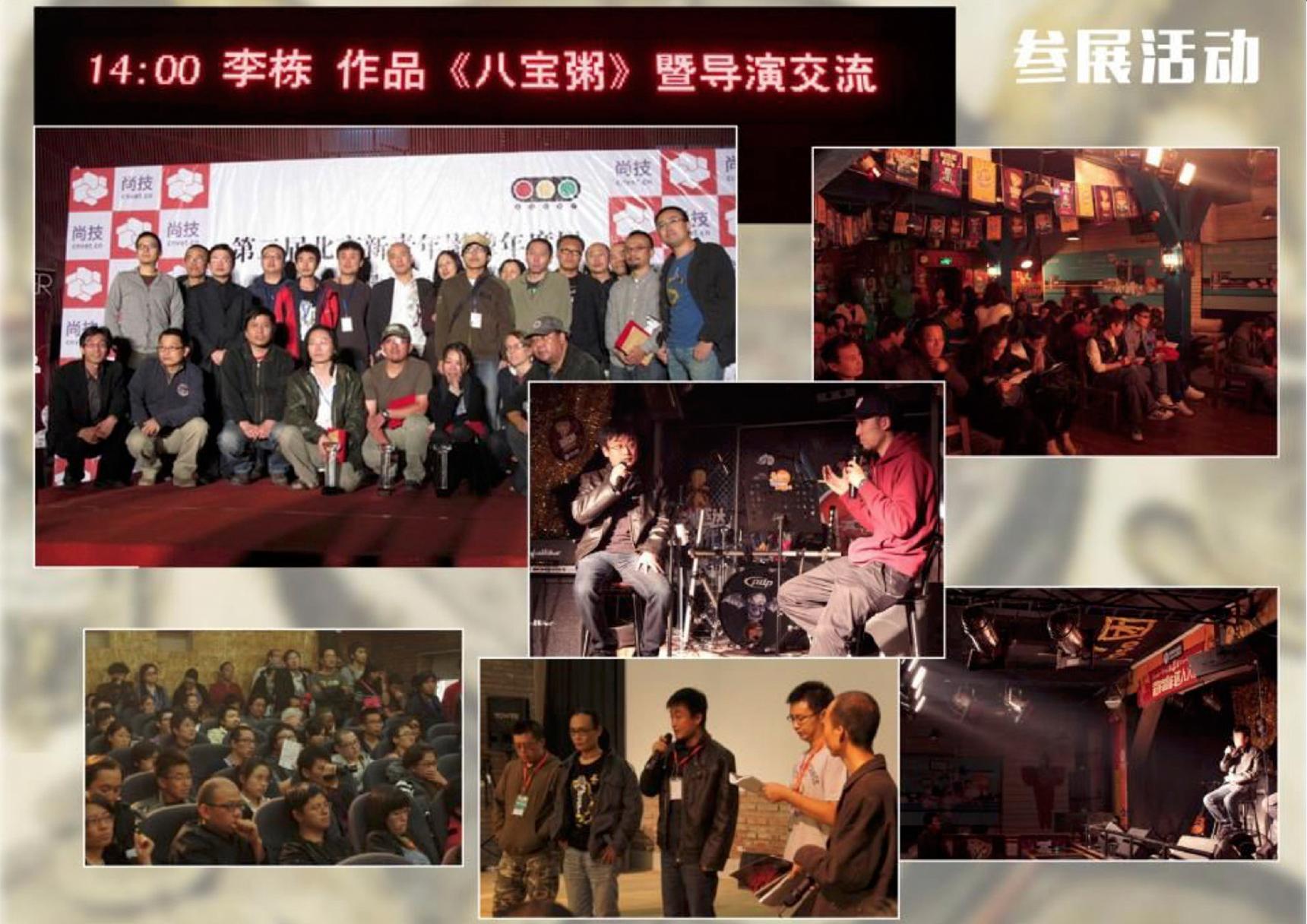 团队应邀参与国内外各大影展和学术交流.jpg