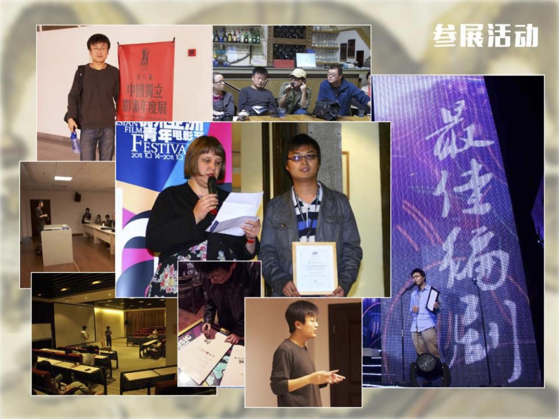 团队作品入选国内外各大知名电影展.jpg