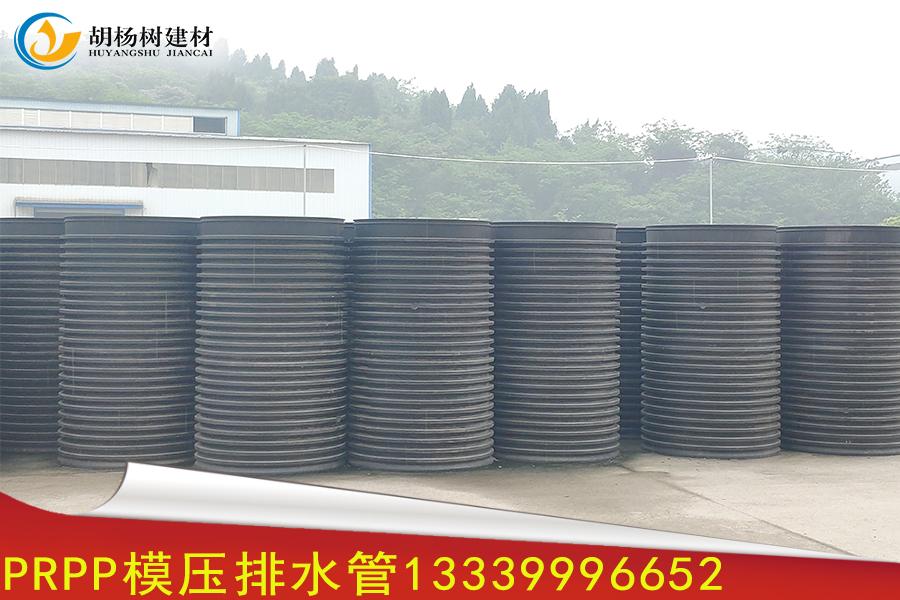FRPP異形肋模壓排水管