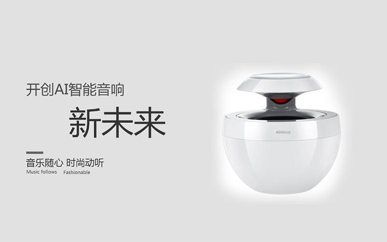 深圳市栎枫商贸有限公司