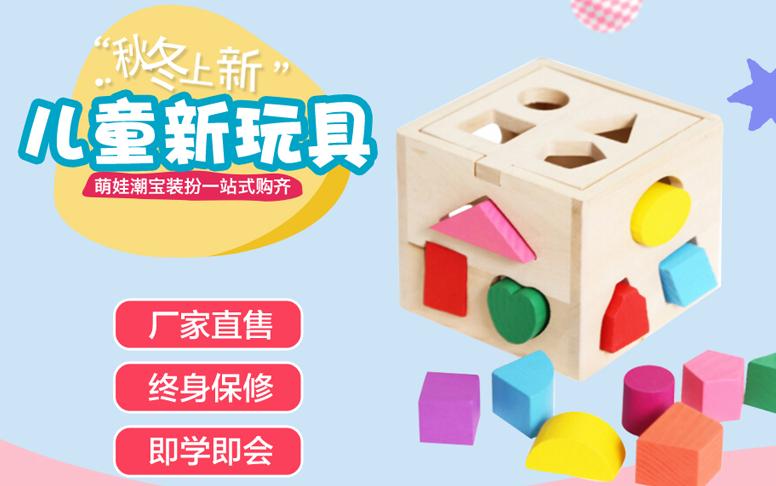 深圳市万源母婴用品有限公司