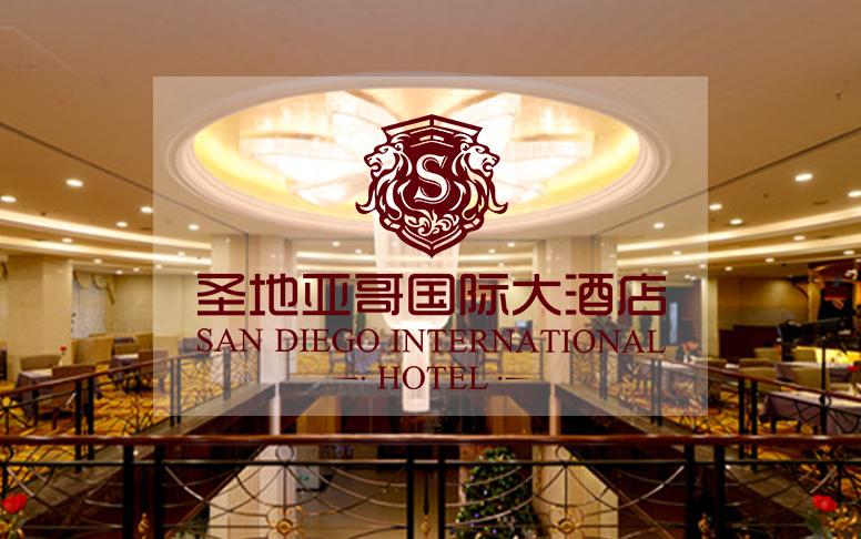六盘水圣地亚哥国际大酒店