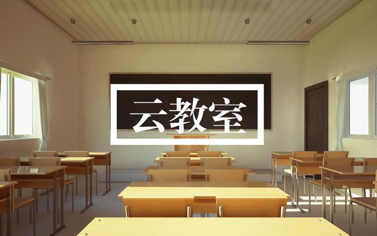 山西木易云科技有限公司