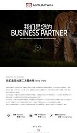 上海贸腾电子商务有限公司