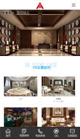 四川名圣装饰工程有限公司