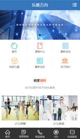 江苏歌斐教育科技有限公司
