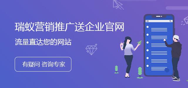 智能营销栏目banner