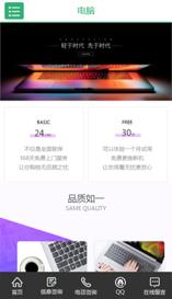 广州精斯创电子科技有限公司