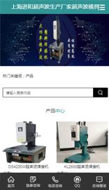 上海进和实业有限公司