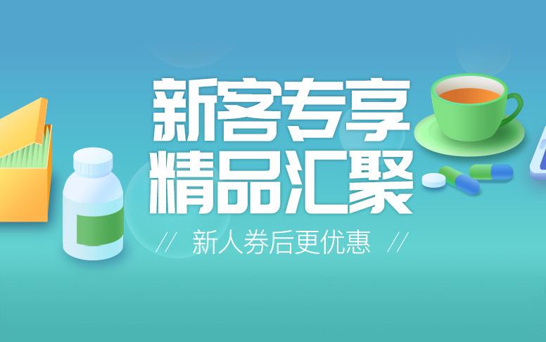 上海伊邦医药信息科技股份有限公司