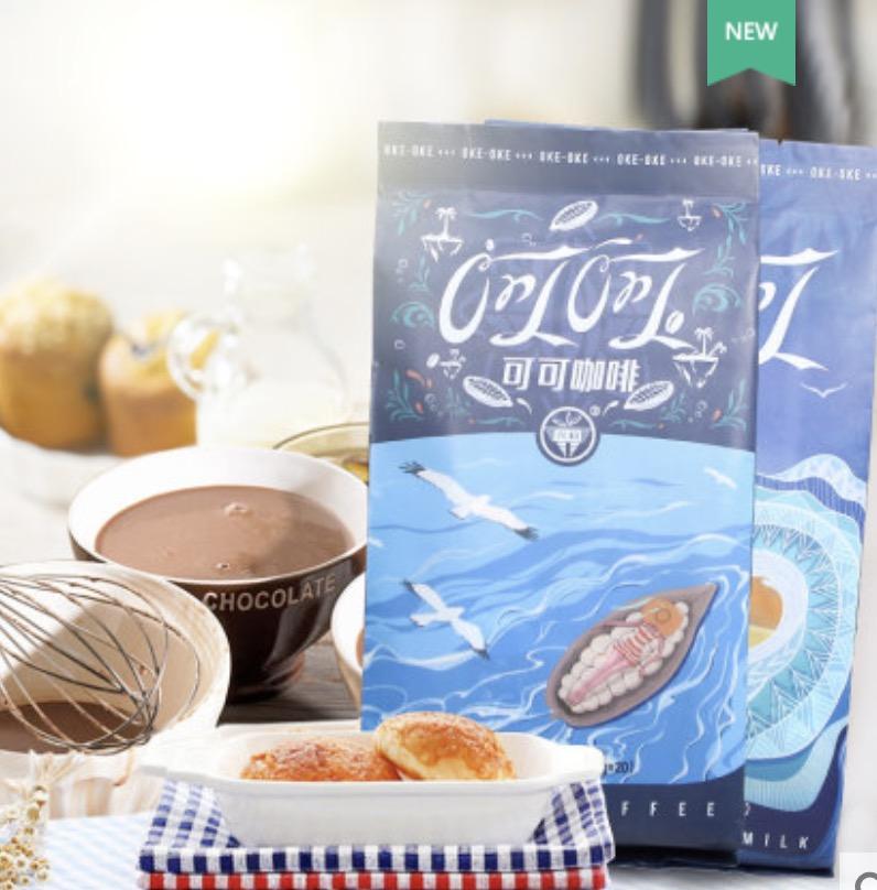0-可可咖啡