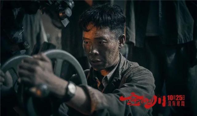 金刚川-红盾365
