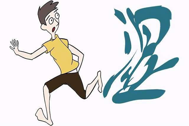 经常犯困、体型偏胖的人群要注意了,很有可能是身体湿气在作祟