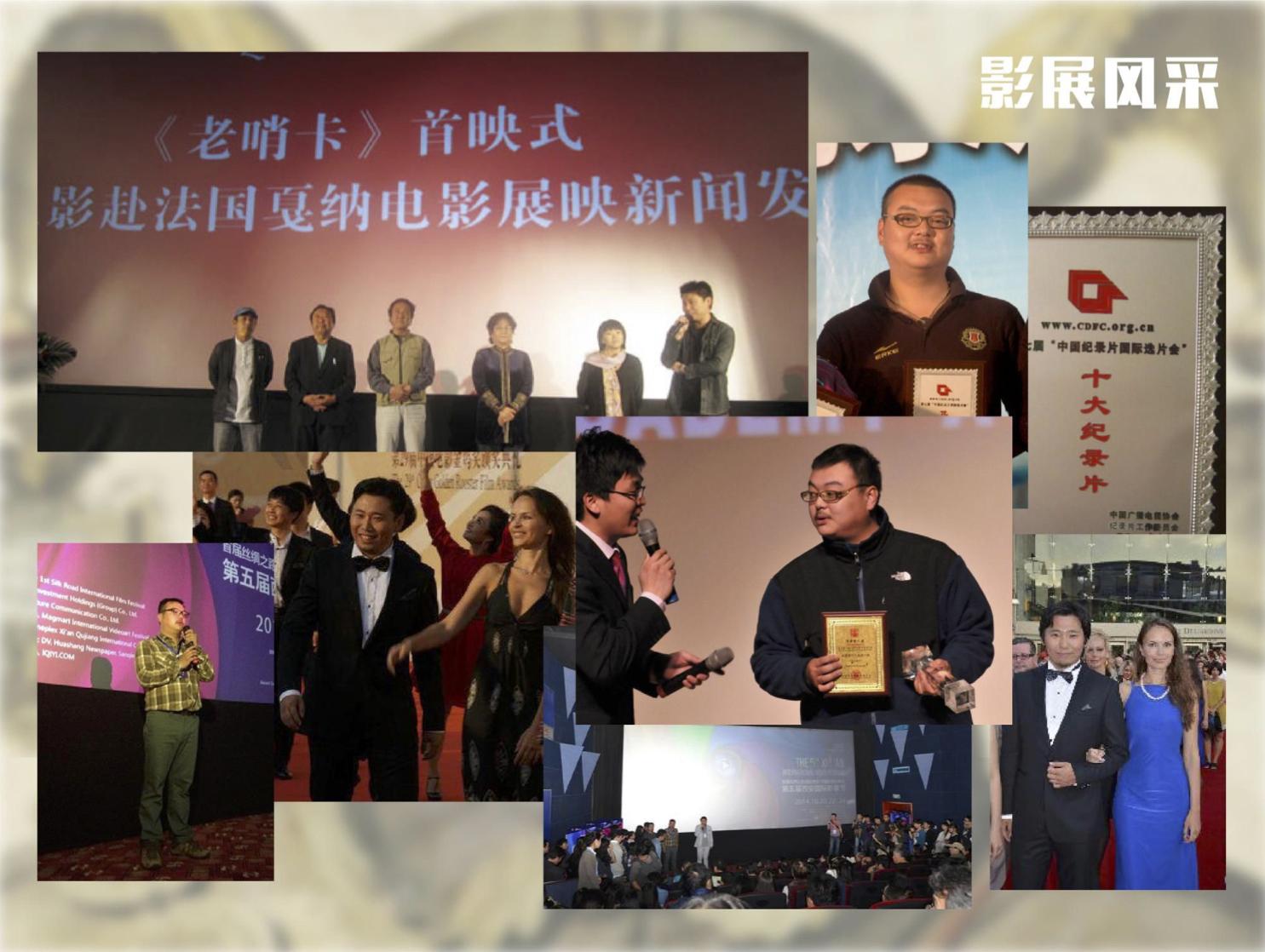 团队作品在国内外各大影展获奖.jpg