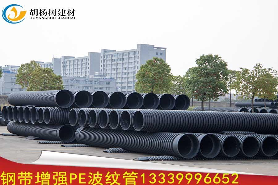 鋼帶增強PE波紋管
