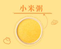 小米粥.jpg