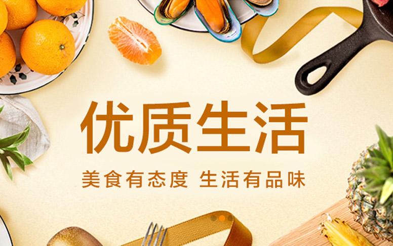 程泰食品有限公司
