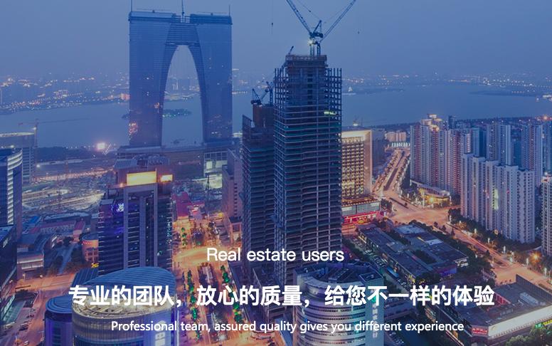 安徽省一川建设工程有限责任公司