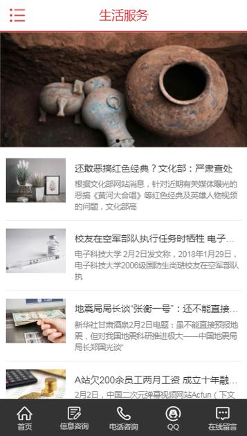 中国富民财经有限公司