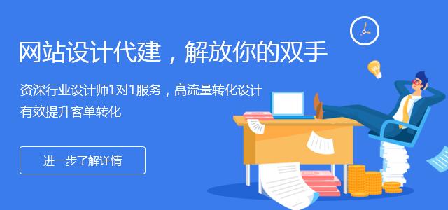 设计服务栏目banner2