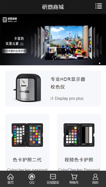 上海研鼎信息技术有限公司