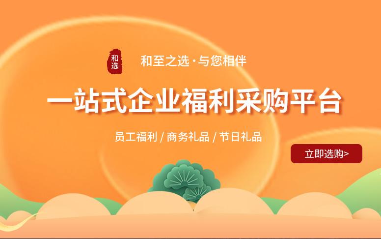 北京思空科技有限公司